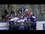 Топ-5 голов финалов конференций в КХЛ