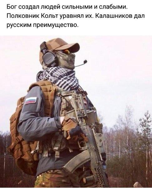 Фото №456247174 со страницы Сергея Недосекова