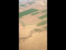 Полет над землёй