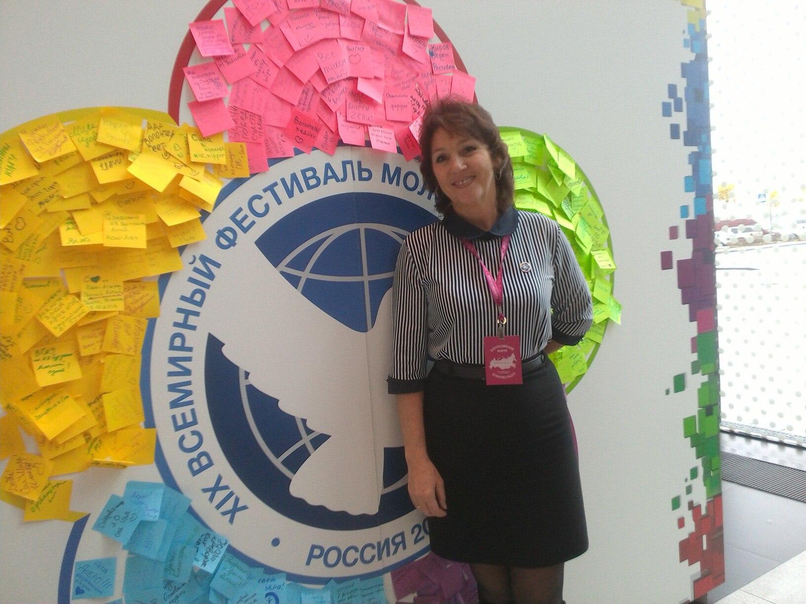 Состоялась презентация XIX Всемирного фестиваля молодежи и студентов
