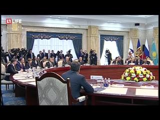 Заседание высшего Евразийского экномического совета