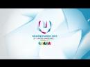 Zimnyaya-Universiada-2019-Krasnoyarsk-ETO-NASHA-ZIMA-30-sek-YouTube