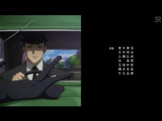 [субтитры | 01 | OVA] Игра Джокера | Joker Game: Kuroneko Yoru no Bouken | 1 часть русские субтитры | Sovet Romantica