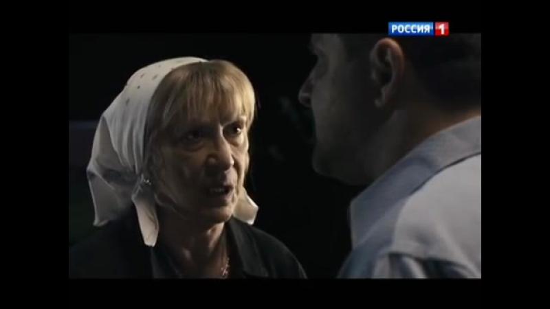 1серия ,,КОРОЛЕВА БАНДИТОВ,, (2013)