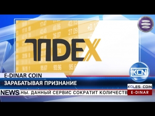 Новости криптовалюты. 14.06.2017