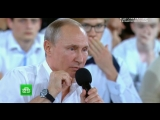 Путин ответил, на что готов пойти ради достижения цели