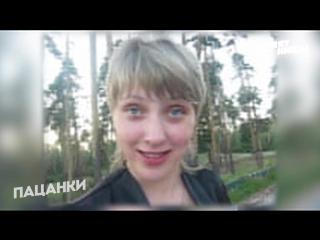 Пацанки: Юлек на Выпускном