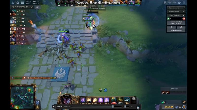 Lanaya RAMPAGE ventmaxsoda_ kibertard