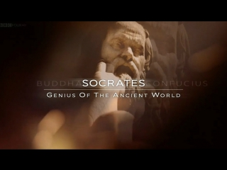 HD BBC: Гении древнего мира (2) Сократ/ Genius Of The Ancient World. Socrates