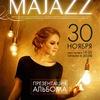 30 ноября | MARIA MAJAZZ | Презентация альбома