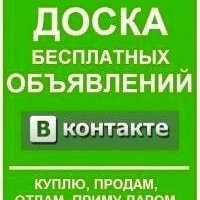 uzgorod24