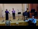 Поют Виктор и Татьяна Земины