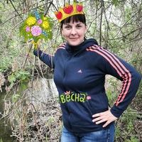 Ясинова Юлия
