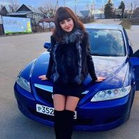 Светлана Порубова