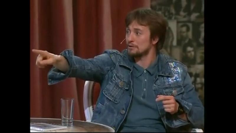 Сергей Безруков о сериале Бригада отрывок из передачи встречи на моховой 2013