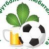 КФЛЛ - Київська футбольна любительська ліга