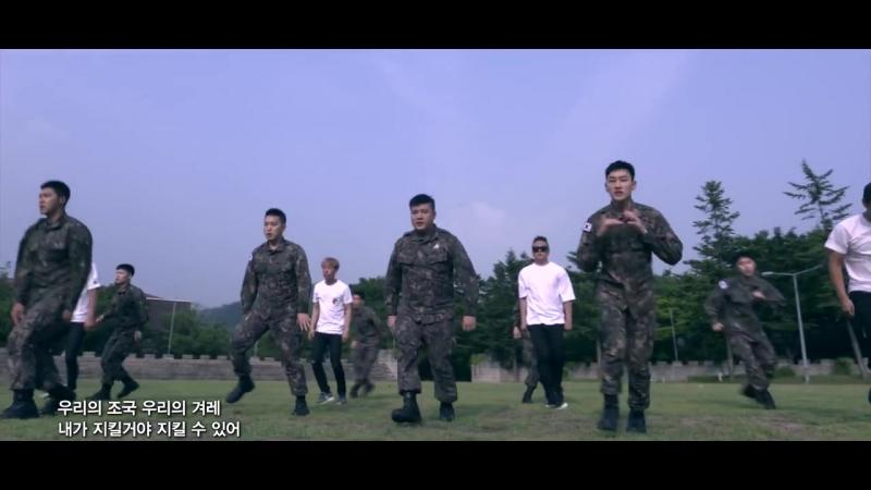 Yunho Eunhyuk, Sungmin, Shindong - The homeland that i protect