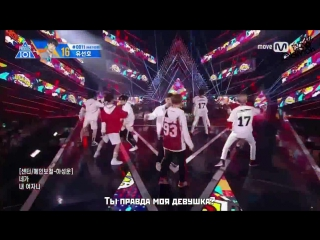|FSG OBLIVION| Выступление с песней <Super Hot> [рус.саб]