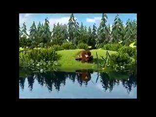 А у тебя клюёт Маша и медведь(прикол)