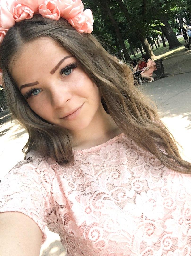 Анастасия удовенко парень провожает девушку на работу