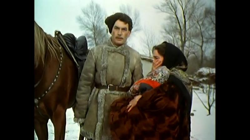 Тихий Дон 1957 СССР фильм-1