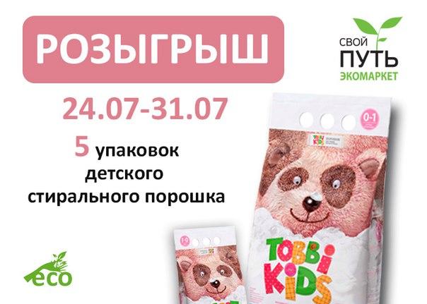 Фото №456252521 со страницы Ивана Шупилко