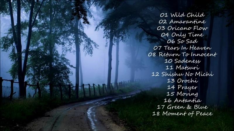 Нью - эйдж - Альбом - Эния , Грегориан , Энигма , Китаро , Секретный сад , Эра ...