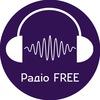 Радіо FREE