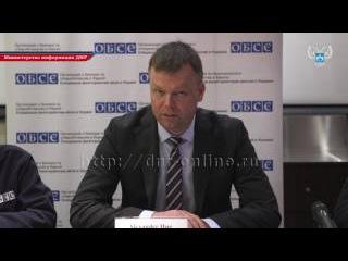 Александр Хуг подтвердил наличие новых блиндажей ВСУ вблизи ДФС (пресс-конферен...