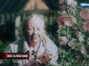 Прямой эфир. Свадьба за десять дней до смерти и тайный крест великой актрисы