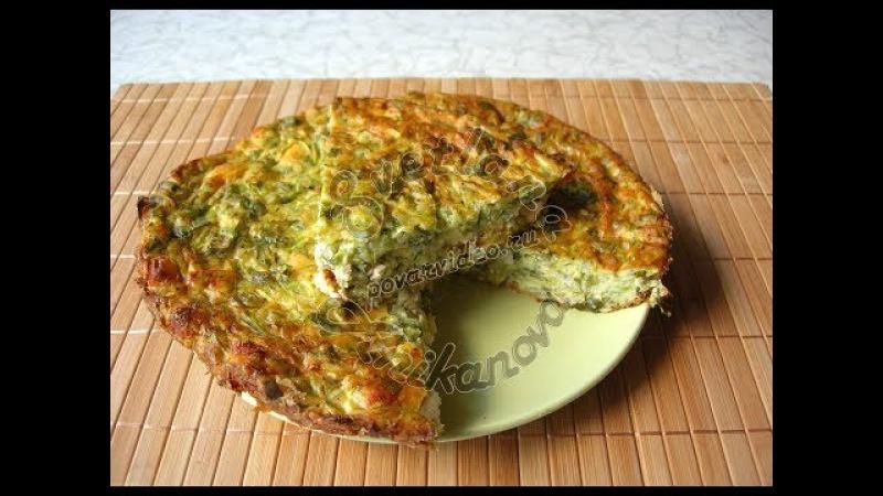 Невероятно Простой рецепт Запеканки из КАБАЧКОВ. Вкусно и Сытно! » Freewka.com - Смотреть онлайн в хорощем качестве