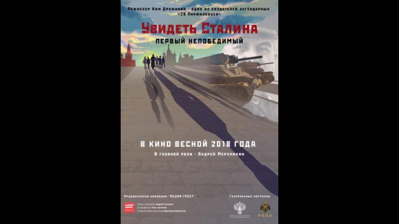 Танки 2018 трейлеры даты премьер КиноПоиск смотреть онлайн без регистрации