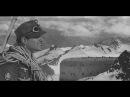 Kameraden unterm Edelweiß / Товарищи под знаком Эдельвейса (1943)
