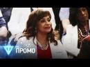 Анатомия страсти 13 сезон 21 серия Русское промо