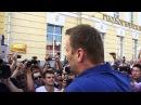 Алексей Навальный после задержания Один за всех.