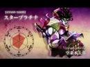 Jotaro's Time Stop Sound Effect (Star Platinum: The World)