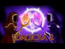 Magicka 2 7 - Люди, эльфы, дворфы