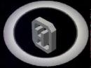 Заставка из телепередачи Очевидное невероятное 1989 год Музыка - FSB Bulgaria - Sladoled