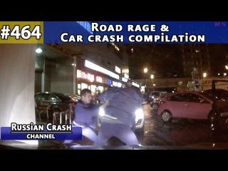 Новая подборка Аварий и ДТП Октябрь 2016 464 Road Rage Car crash compilation October 2016 группа: vk.com/avtooko сайт: