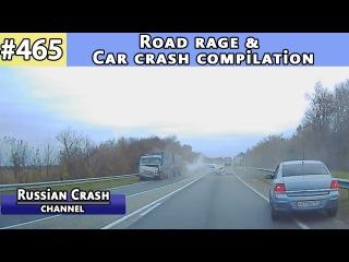 Новая подборка Аварий и ДТП Октябрь 2016 465 Road Rage Car crash compilation October 2016 группа: vk.com/avtooko сайт: