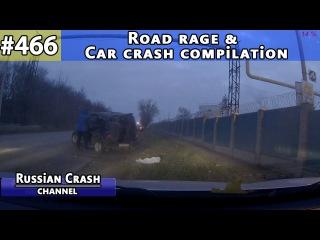 Новая подборка Аварий и ДТП Октябрь 2016 466 Road Rage Car crash compilation October 2016 группа: vk.com/avtooko сайт: