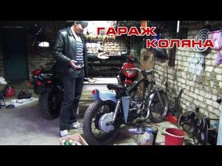 Гараж Коляна (часть 1) - 50 мотоциклов ИЖ
