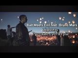 Bad Meets Evil feat Bruno Mars - Lighters (Небесные фонарики) (Русские субтитрыпереводrus subрус суб)