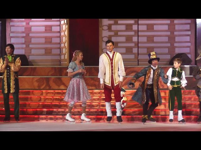Щелкунчик и Мышиный король Шоу Ильи Авербуха - 31.12.16 Часть 8
