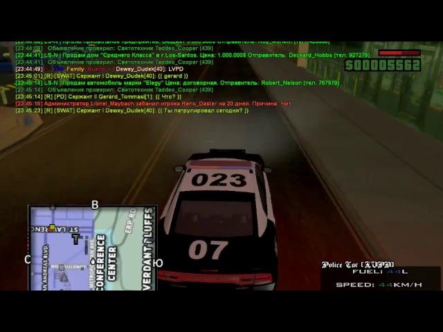 Diamond RP Onyx || Полицейские Будни || Samantha Bueno в ночном дозоре!