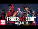 TRACER VS SCOUT Rap Battle by JT Music (Animated Version)