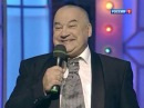 Бенефис Игоря МАМЕНКО. Анекдоты и монологи от лучшего юмориста