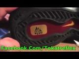 Nike Adidas haram (allah yazısı)
