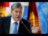 Российская военная база в Киргизии защищает в первую очередь Киргизию. Железная...