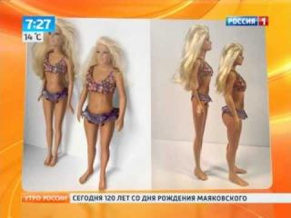 У одесской Барби появилась конкурентка из Москвы